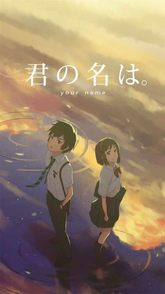 Your Name 4k Wallpaper