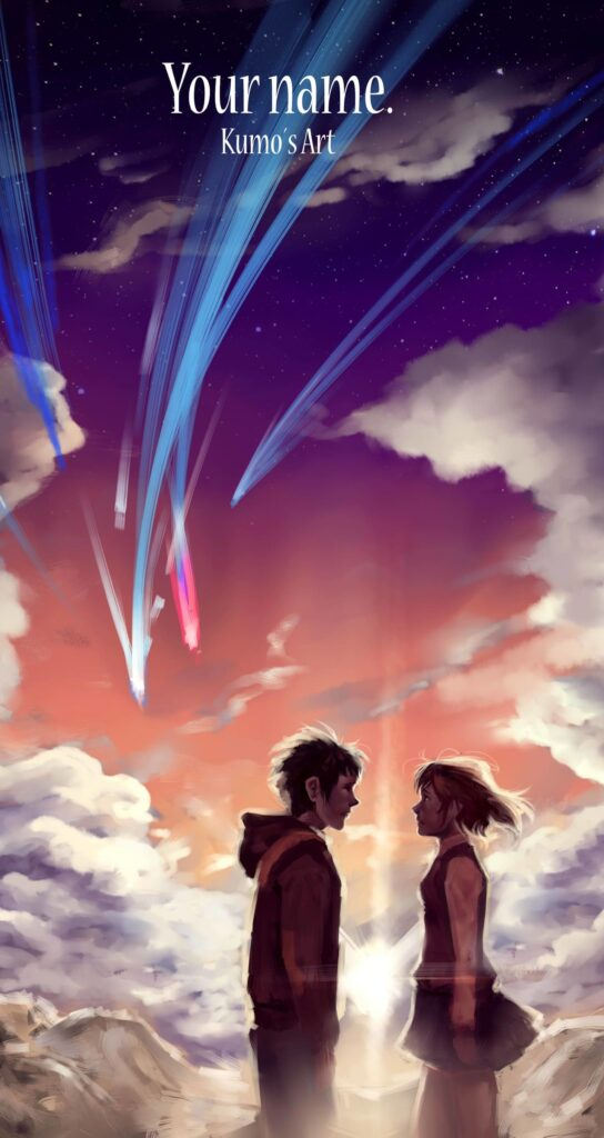 Your Name Android Wallpaper
