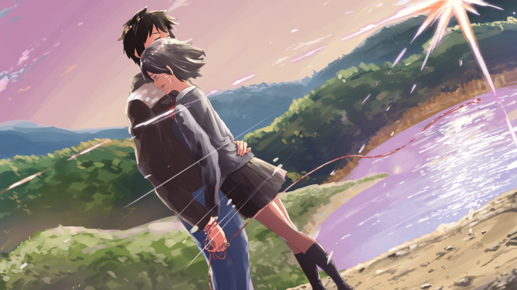 Your Name Computer Wallpaper