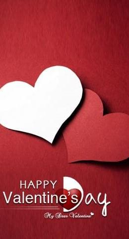 Valentine Day Wallpaper For Mobile