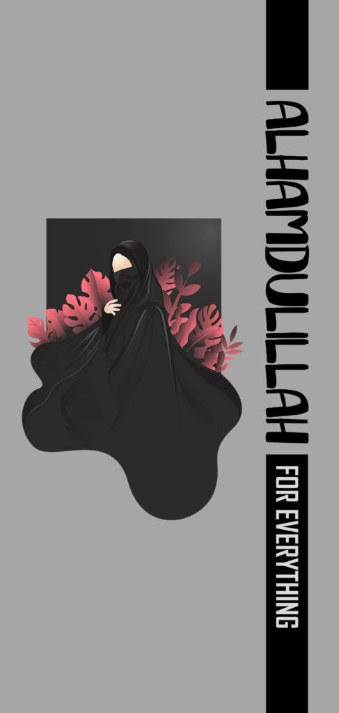 alhamdulillah background wallpaper