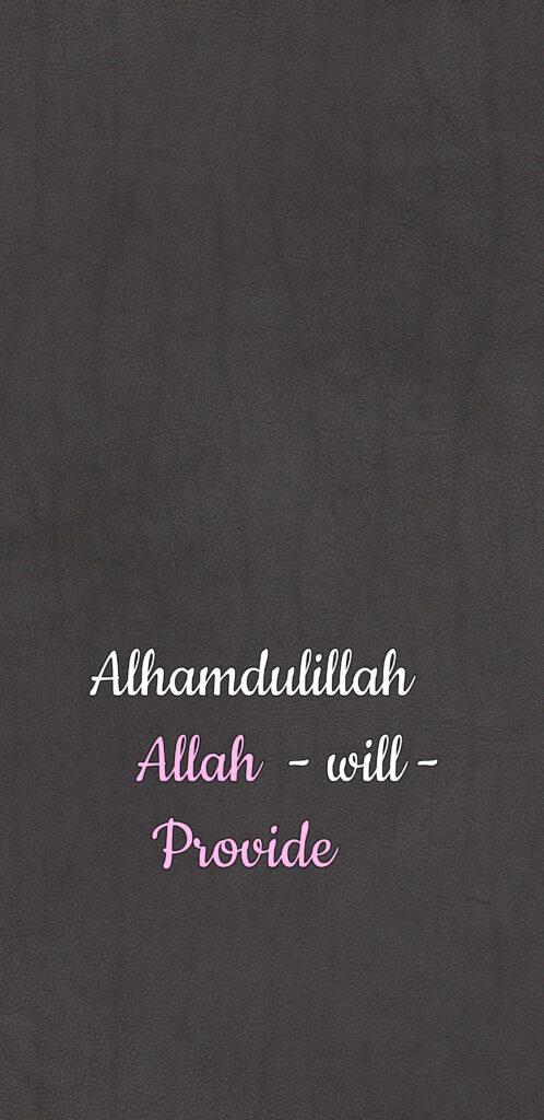 alhamdulillah photos