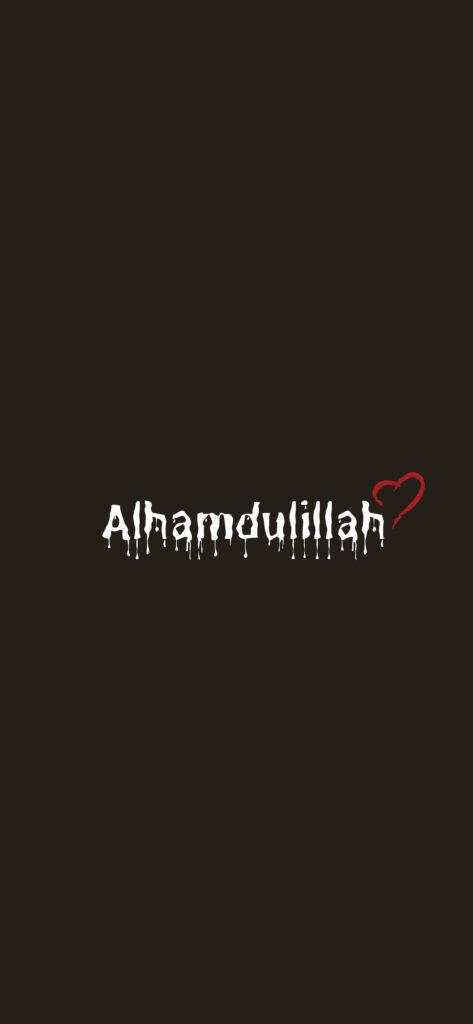 alhamdulillah wallpaper