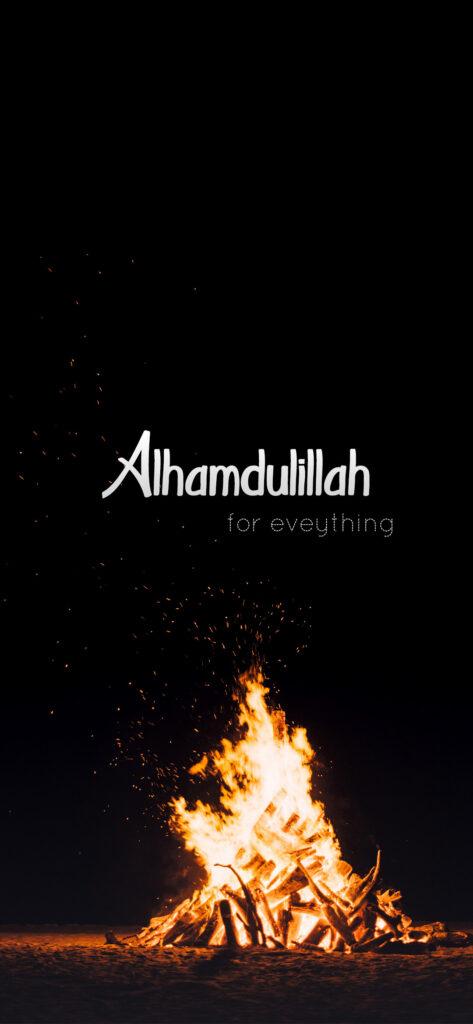 alhamdulillah wallpaper for phone