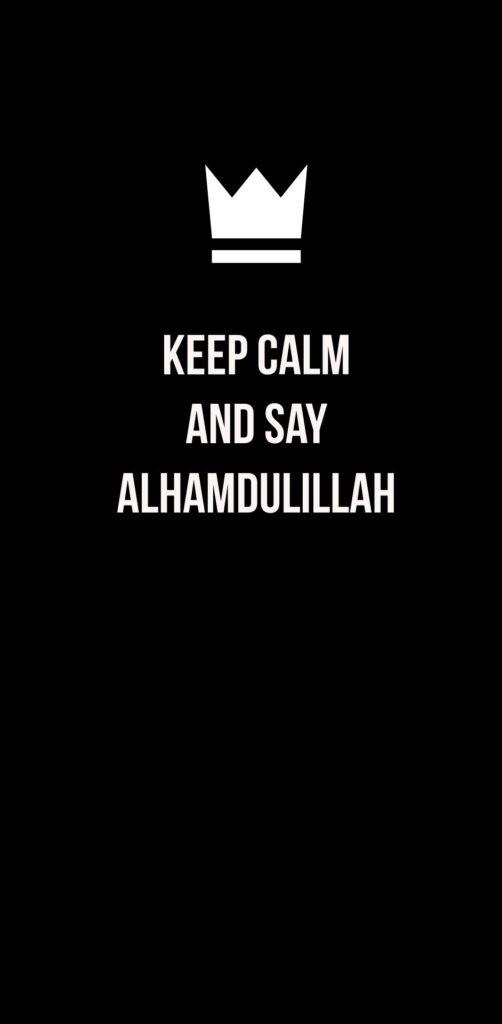 alhamdulillah wallpaper for iphone