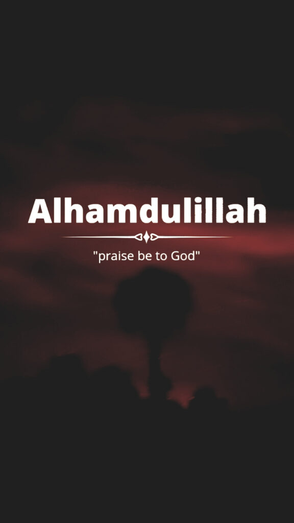 alhamdulillah wallpaper hd
