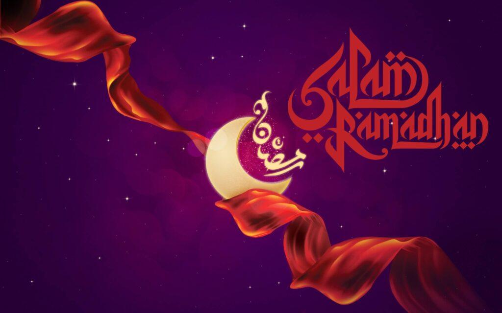 ramadan mubarak pc wallpaper