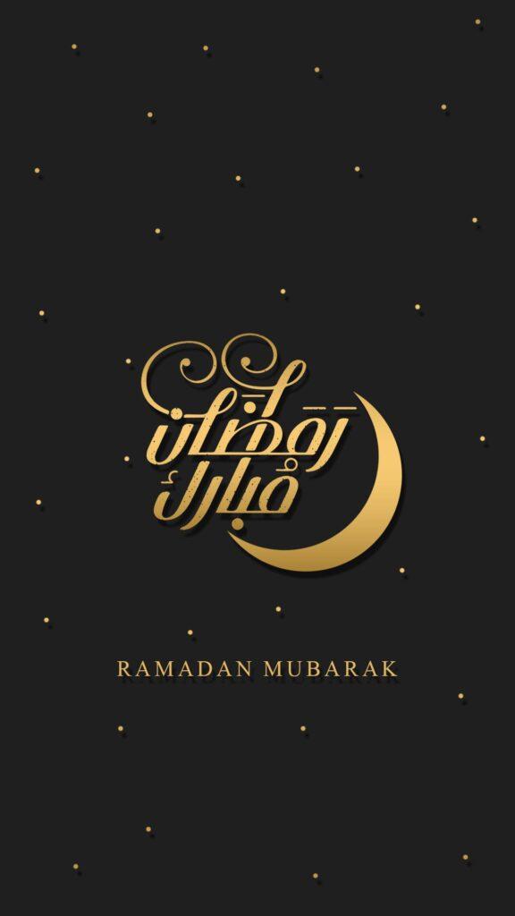 ramadan mubarak wallpaper for iphone