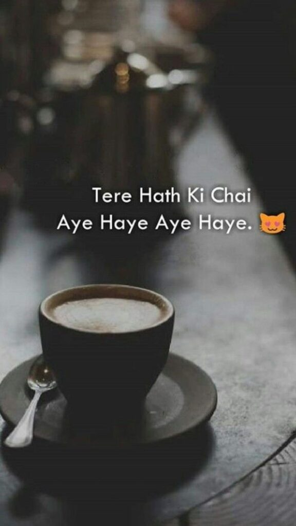 chai lovers iphone wallpaper